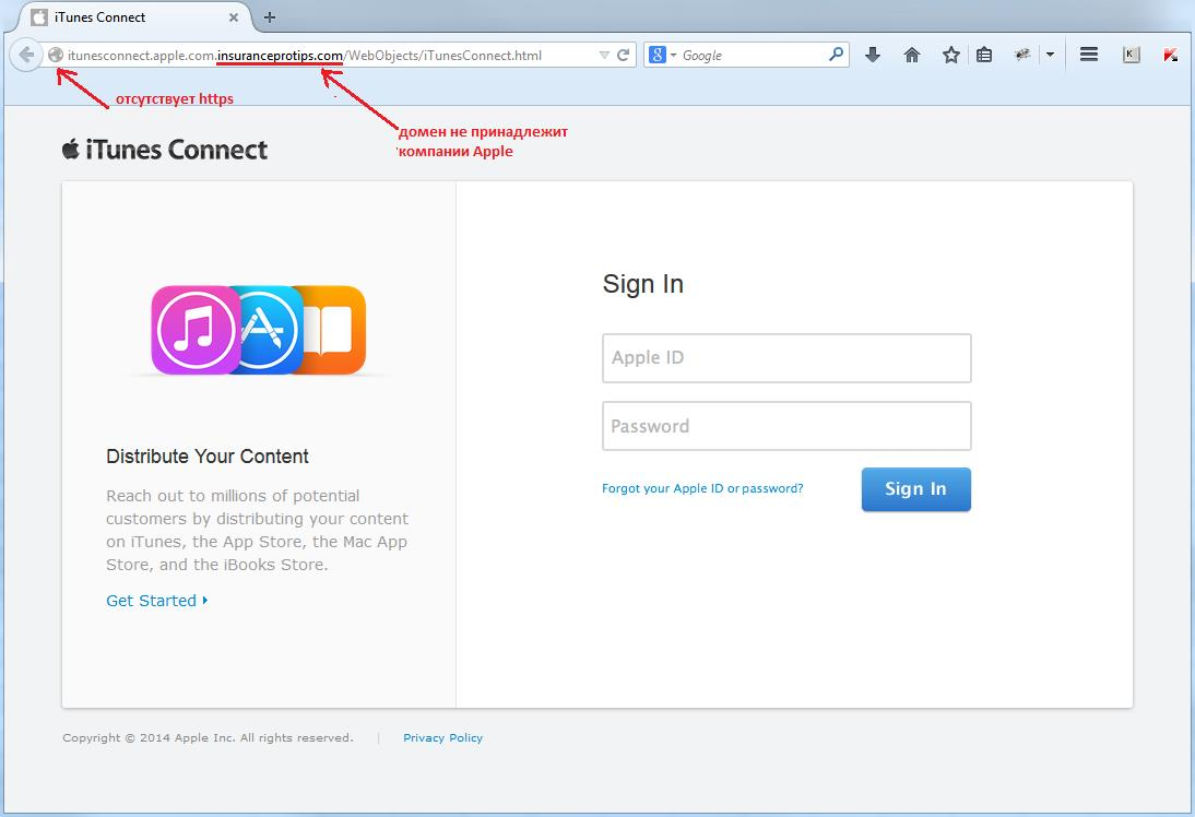 Example phishing pages requesting Apple ID data