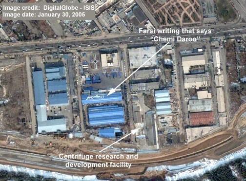 Source: http://www.isisnucleariran.org/sites/detail/kalaye/