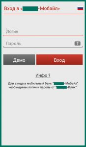mobile_threats_2015_14