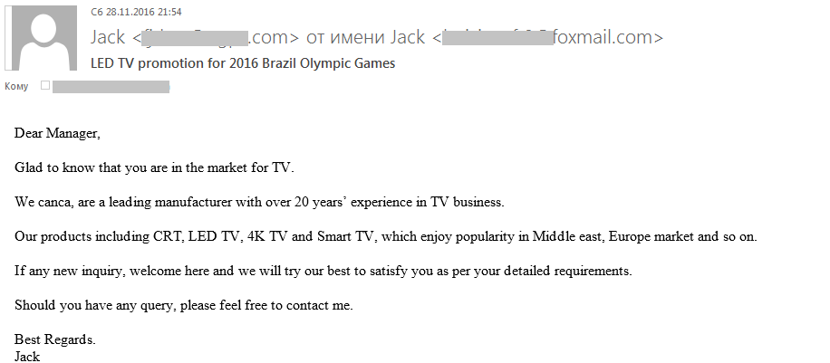 The Rio Olympics Scammers Already Competing Securelist