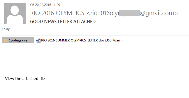 The Rio Olympics: Scammers Already Competing