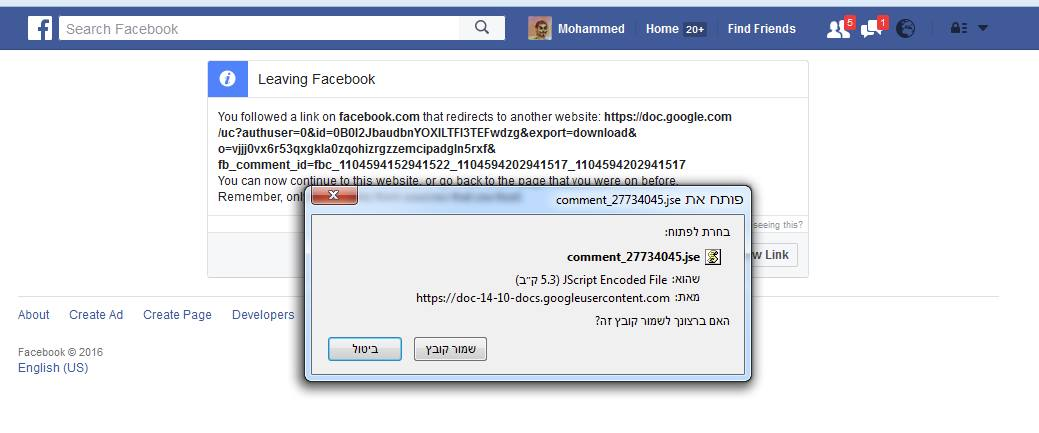 Facebook Malware: Tag Me If You Can   Securelist