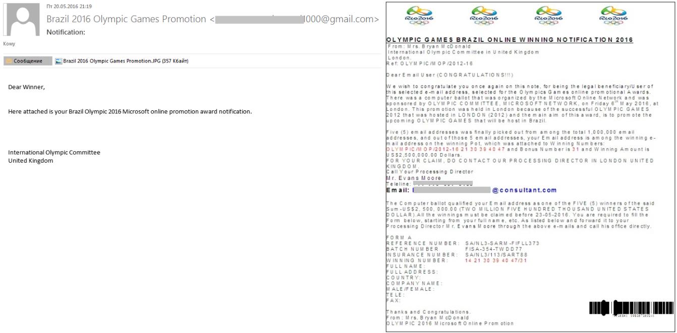 Kaspersky internet security 2012 (30th Aug) working keys-GN full version