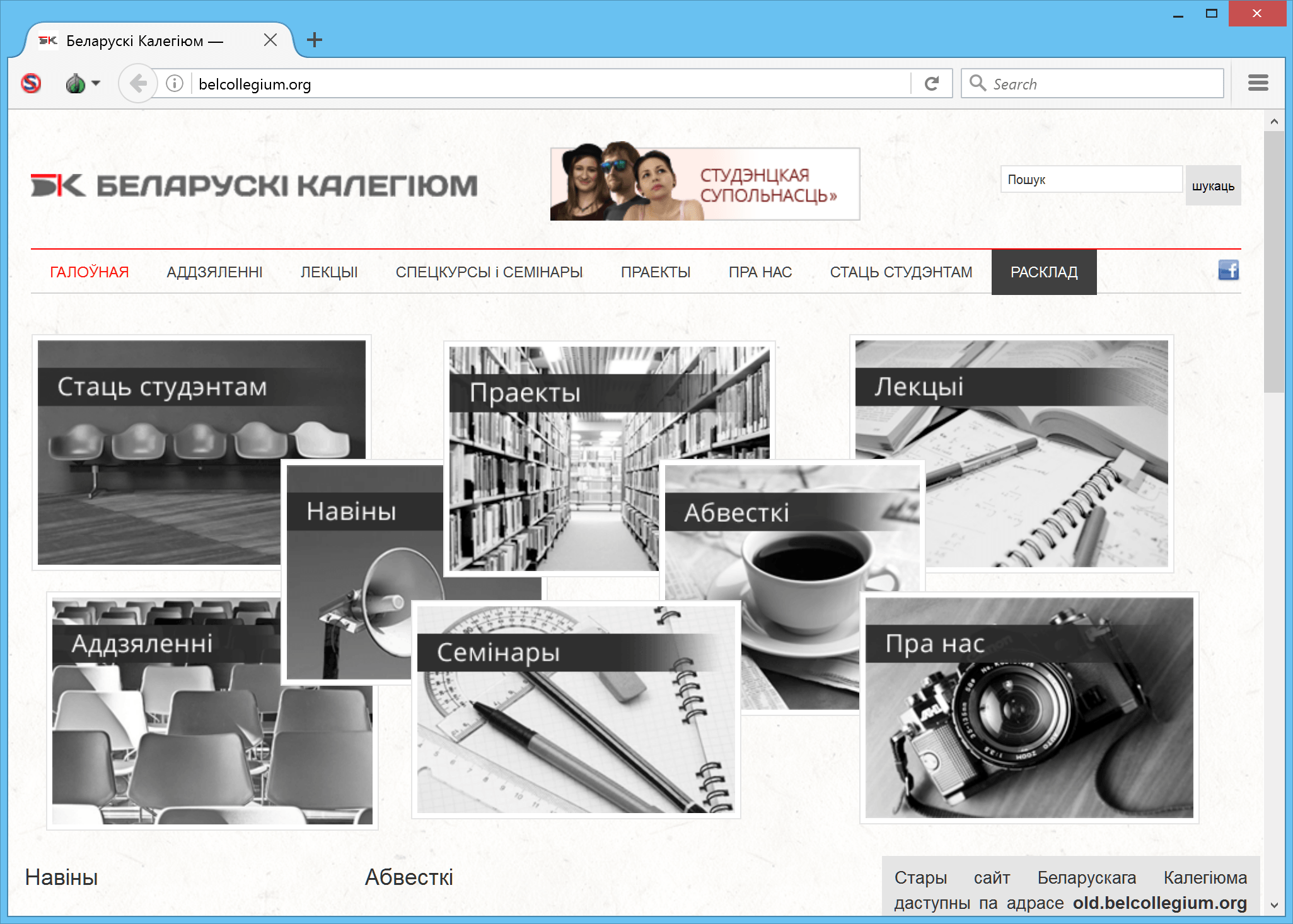 KopiLuwak: A New JavaScript Payload from Turla   Securelist