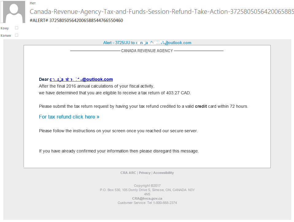 Tax refund or how to lose your remaining cash securelist example of a phishing letter allegedly from the cra with a fake notification about a potential refund spiritdancerdesigns Images