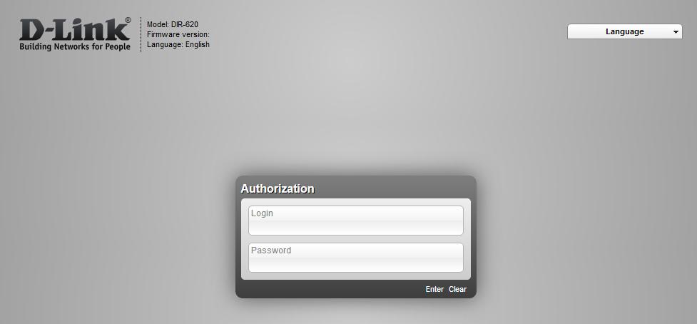 - 180511 backdoors on d link 1 - Backdoors in D-Link's backyard – Securelist