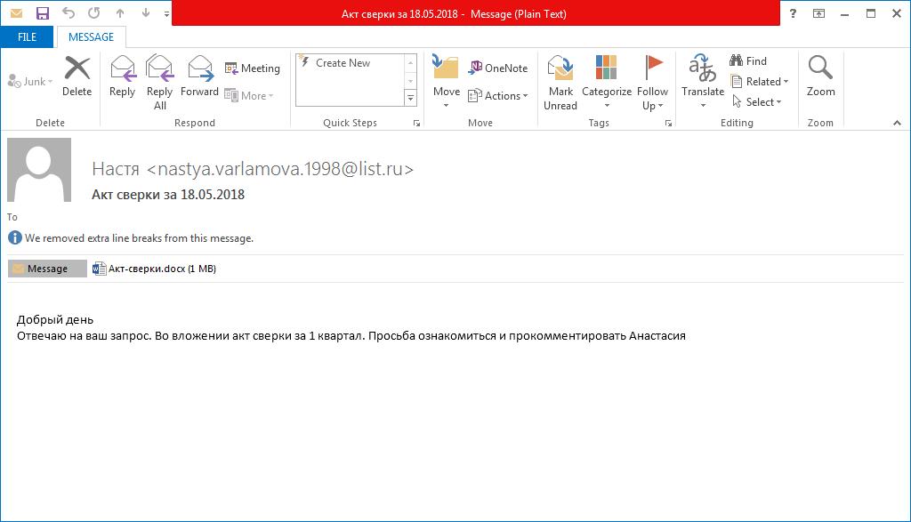 Full version software download sites