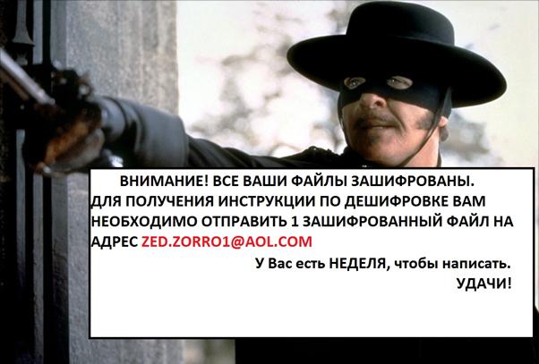 - 180713 cryakl 4 - The return of Fantomas, or how we deciphered Cryakl
