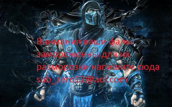 - 180713 cryakl 5 - The return of Fantomas, or how we deciphered Cryakl