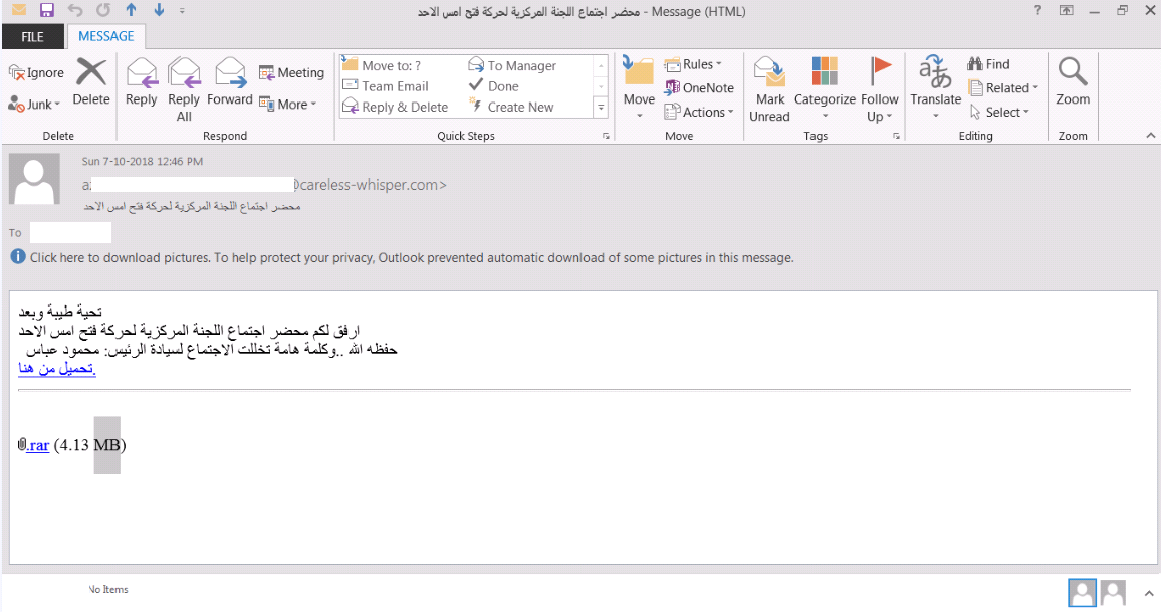 Gaza Cybergang Group1, operation SneakyPastes | Securelist