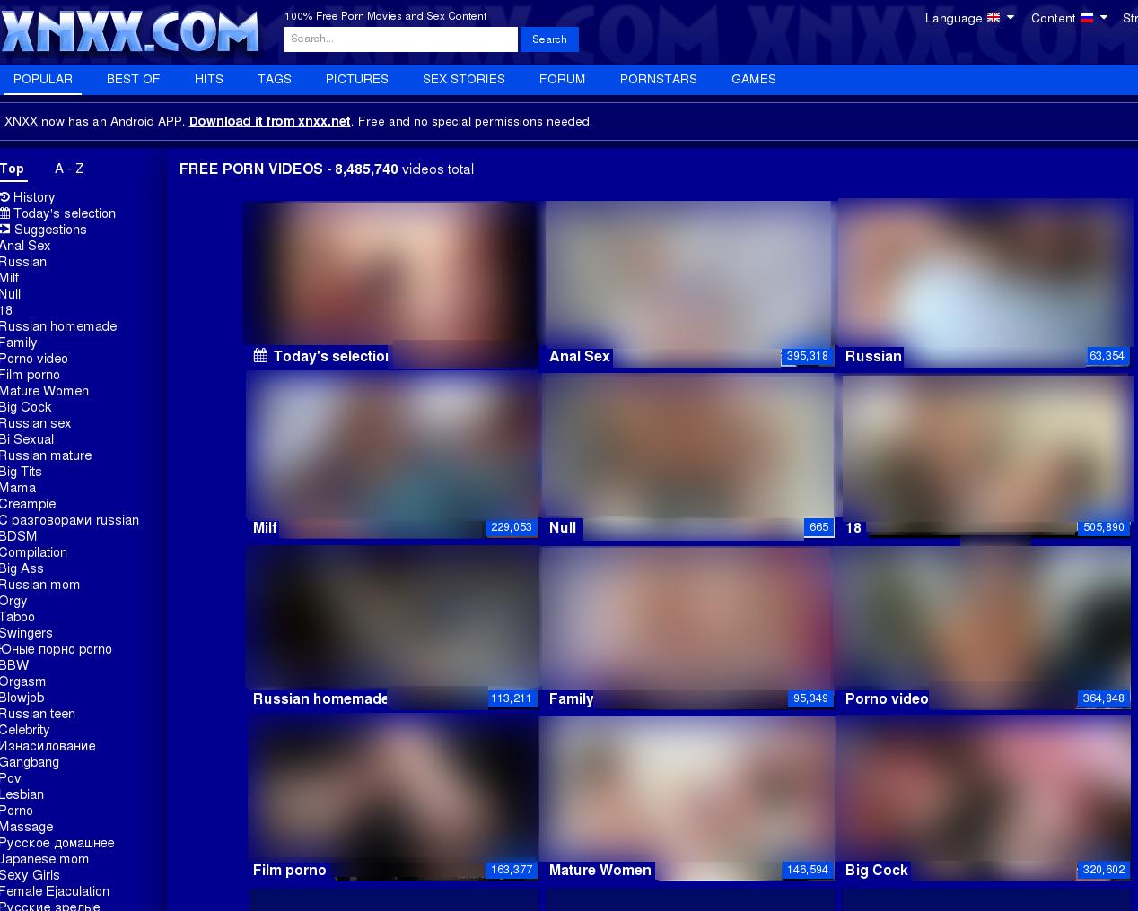 Sites trustworthy porn Best 10