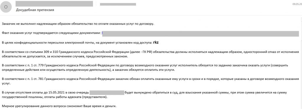 Spam and phishing in Q22021: malicious spam