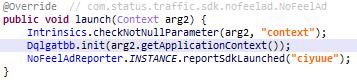 Trojan loaded from advertising SDK