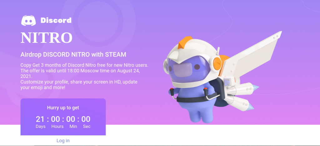 This phishing page disguised as Discord will gather Discord account credentials