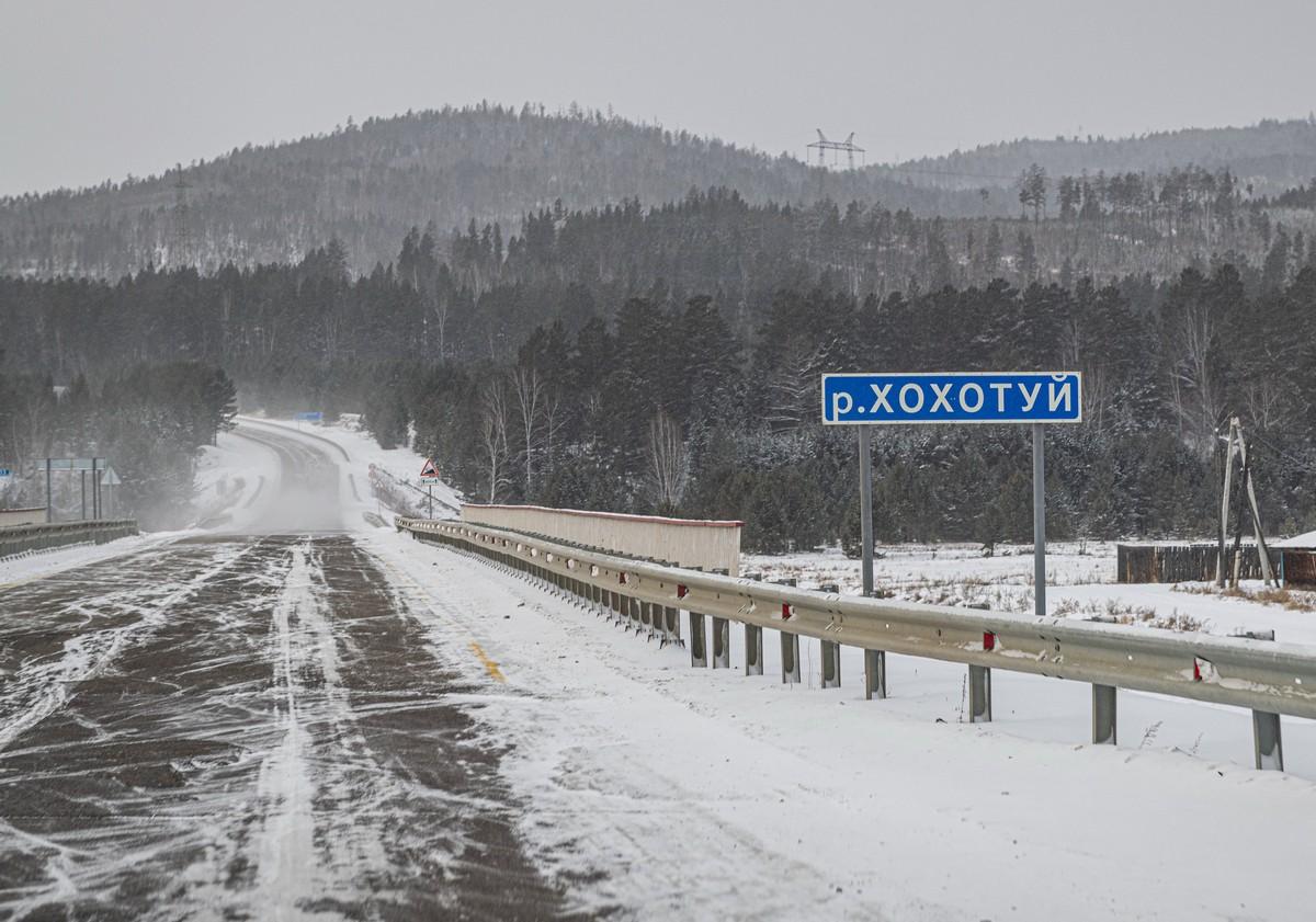 """赤塔到乌兰-乌德- """"贝加尔"""" 公路上的700公里,很美,有些路段让人感到焦虑。"""
