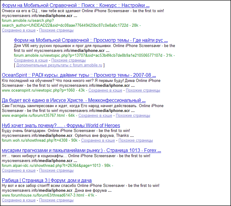 Современные информационные угрозы, III квартал 2007
