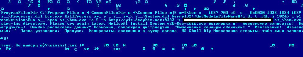 Развитие информационных угроз во втором квартале 2011 года