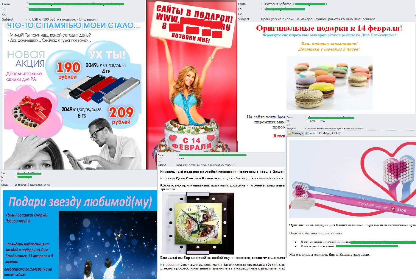 Как рекламировать товар на английском языке контекстная реклама книга скачать f2b