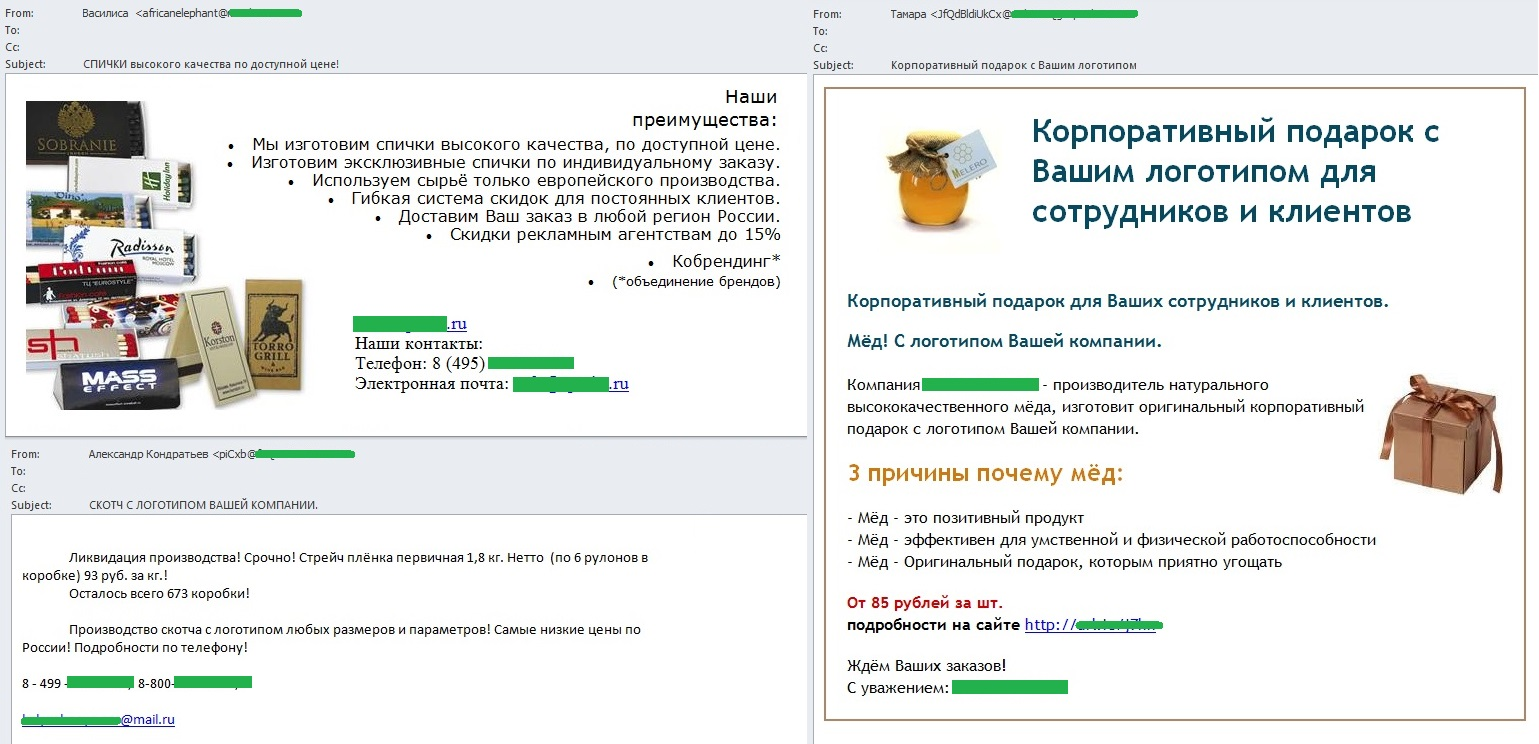 spamreport_october2013_pic08
