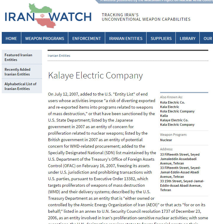 Источник: http://www.iranwatch.org/iranian-entities/kalaye-electric-company