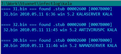 Информация из трех разных файлов Stuxnet