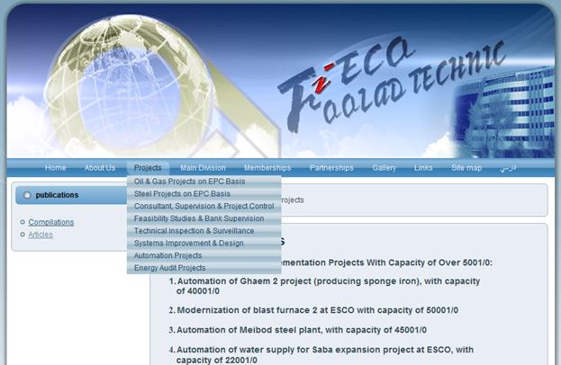 Скриншот с веб-сайта компании