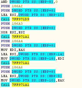 Код с идентификаторами секций, соответствующих структурам модулей