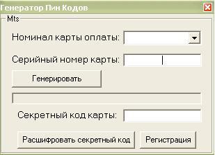 maslyamp_imt_0508_pic04