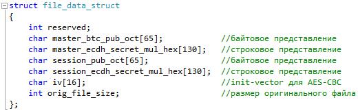 TeslaCrypt 2.0 в обличии CryptoWall