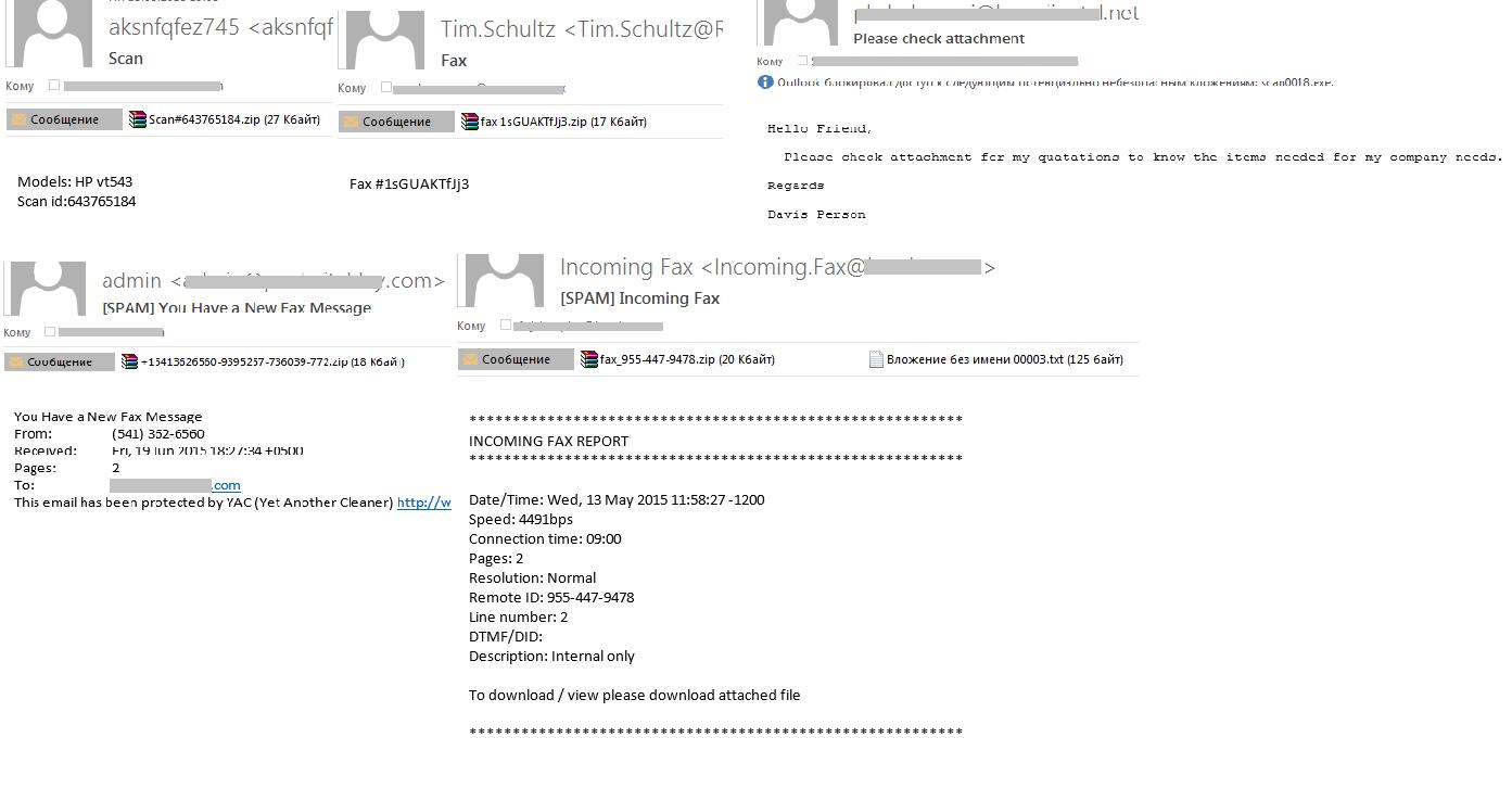 Спам и фишинг во втором квартале 2015