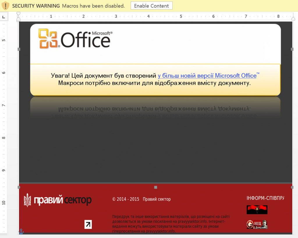 При APT атаках BlackEnergy на Украине применялся целевой фишинг с использованием Word-документов
