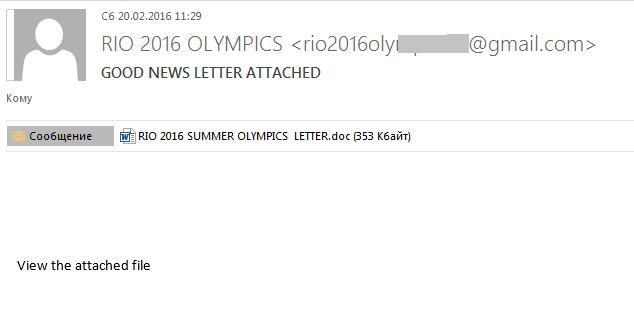 Олимпиада в Рио-де-Жанейро: мошенники уже участвуют