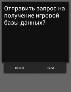 q1_2016_mw_ru_9