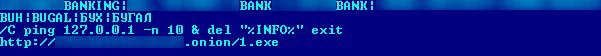 Shade: не шифрованием единым