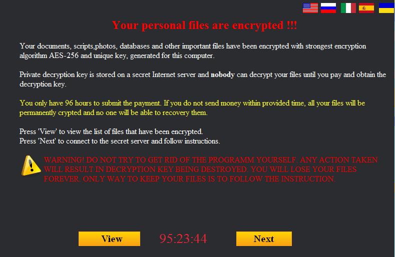 zipcryptor_rus_8