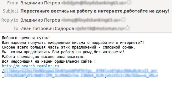 trump_spam_02