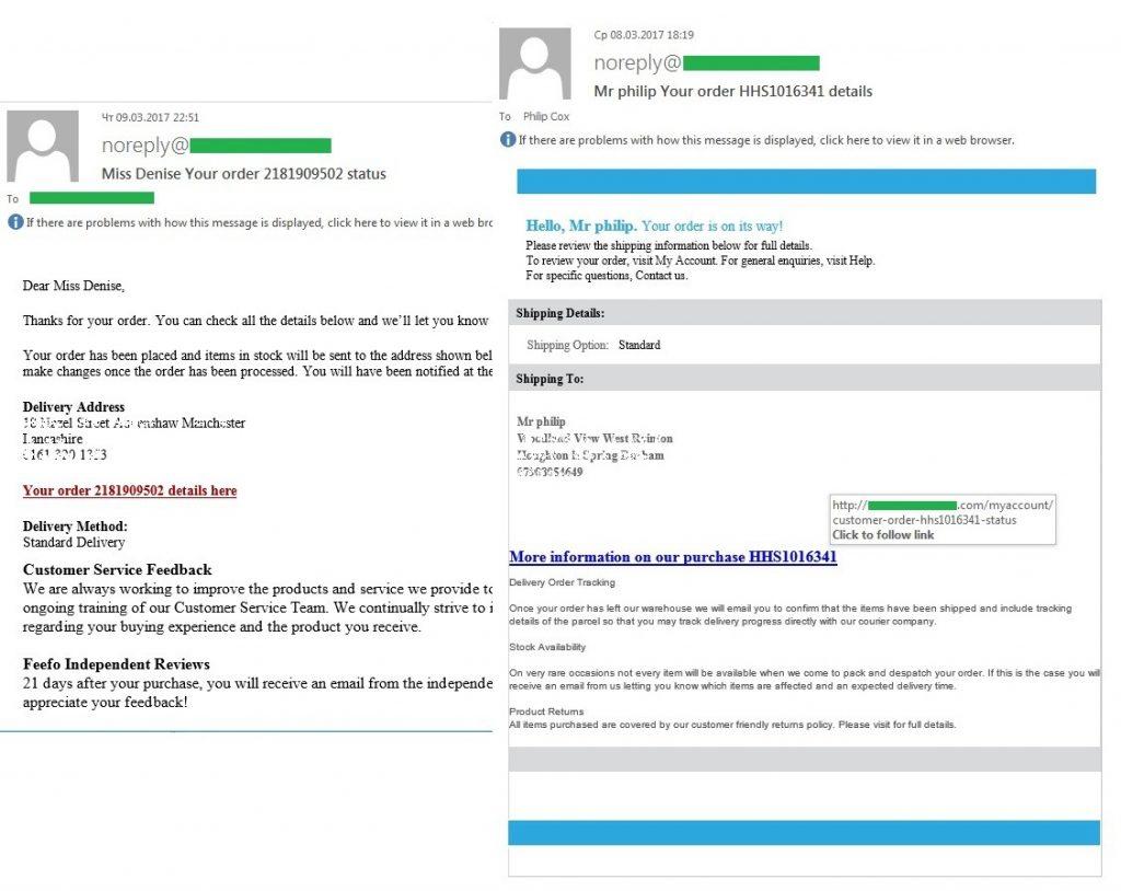 Персонифицированный спам и фишинг