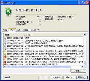 kl_blog_productscreen
