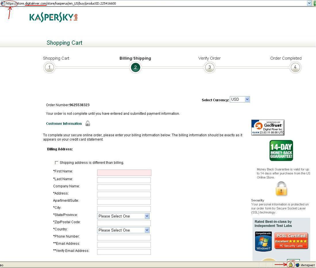 Online-Bezahlung – bequem und sicher - Securelist