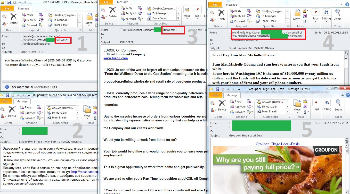 Spam im September 2012 - Securelist