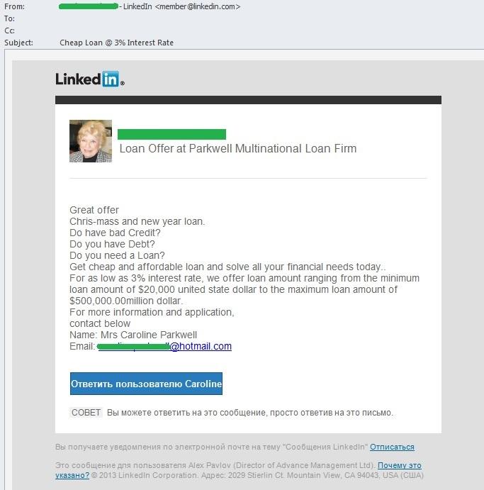 Kredit-Spam: Datendiebstahl, Trojaner und andere Besonderheiten ...