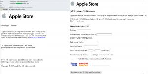 apple_gift