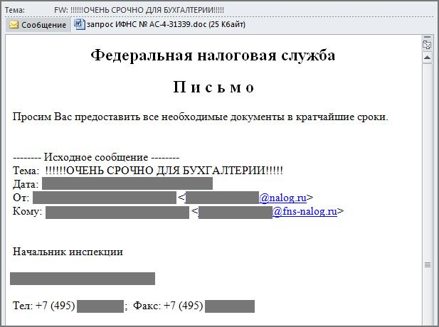 GERT_1_ru