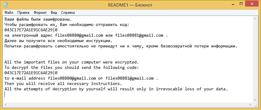 Verschlüsselungs-Malware Shade: eine Doppelbedrohung