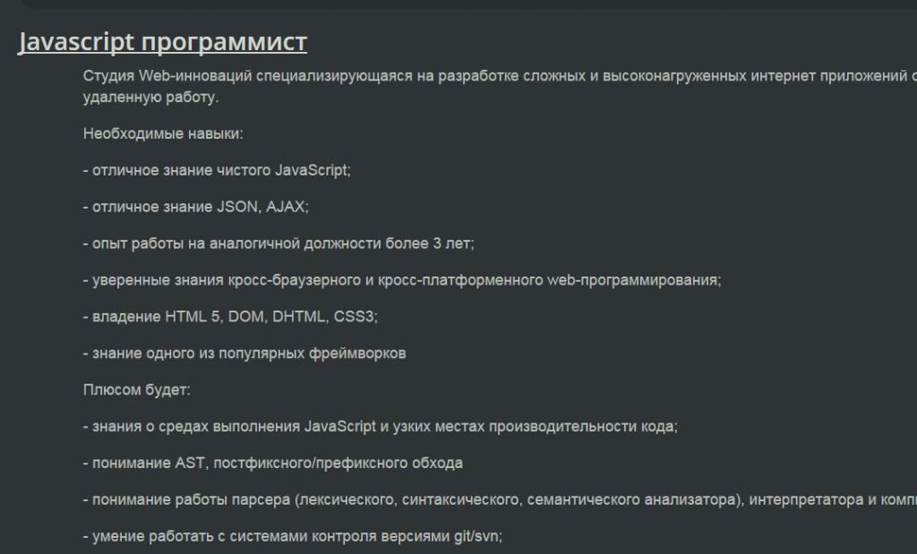 Russischsprachige Finanz-Cyberkriminalität: So funktioniert sie