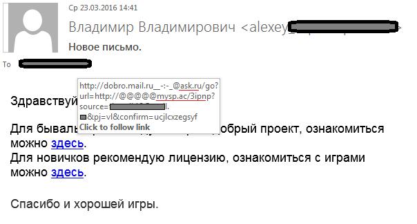 spam_report_q1_2016_de_19