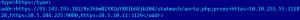 El archivo de configuración BE2 contiene el proxy interno de su víctima