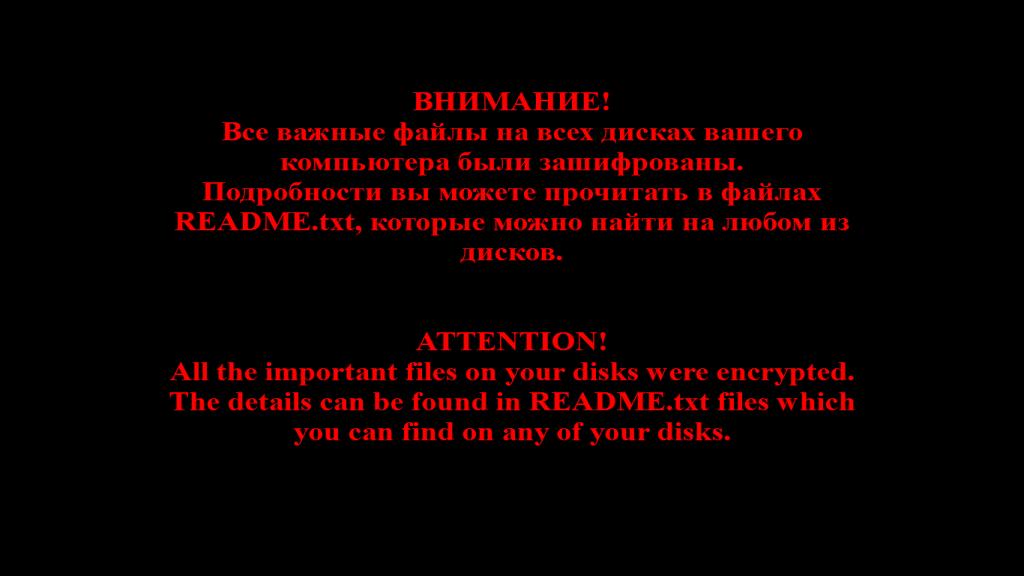 El malware cifrador Shade: una amenaza doble