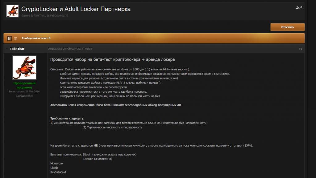 El cibercrimen financiero de habla rusa: modus operandi