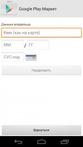 Gugi: de troyano SMS a malware bancario móvil